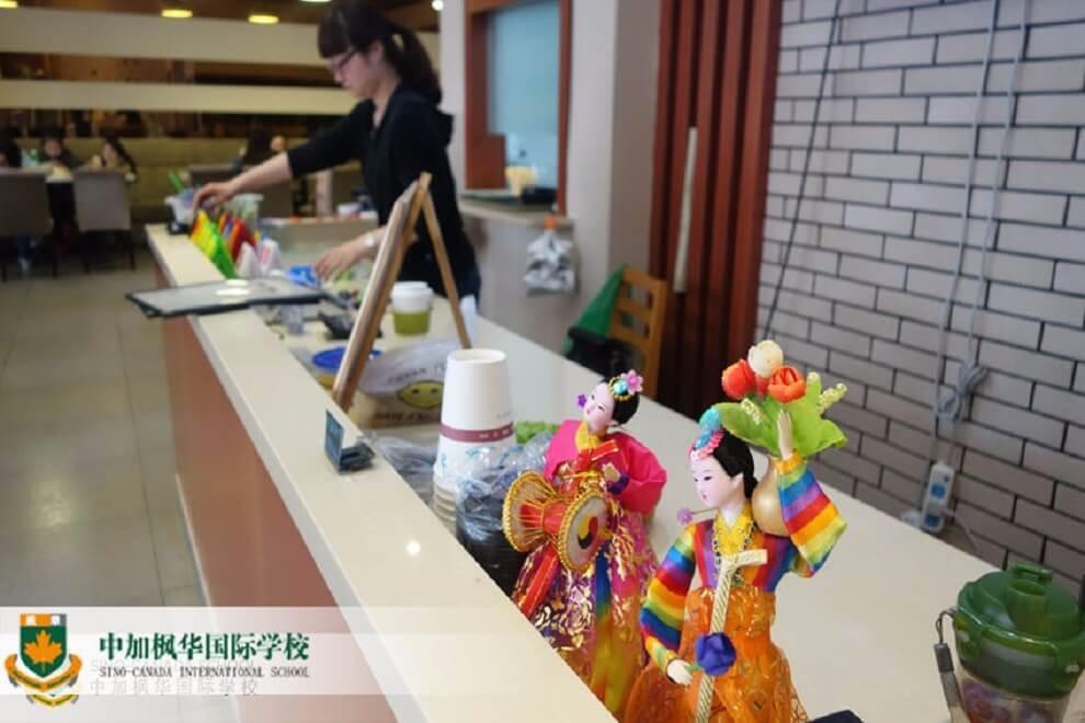 中加枫华国际学校餐饮区图集