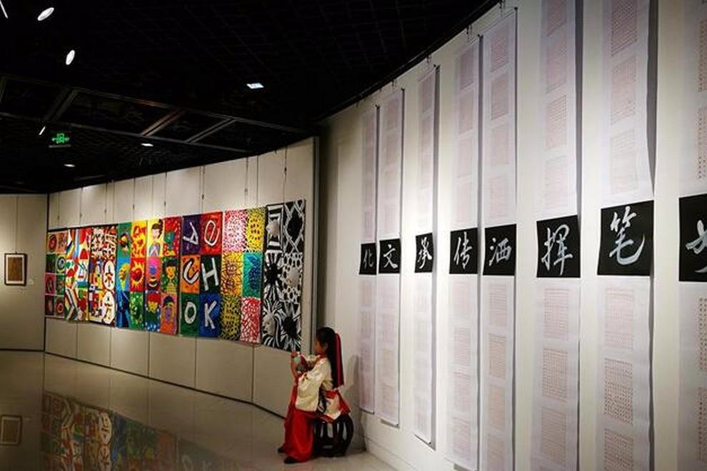 上海外国语大学西外外国语学校师生画展活动图集