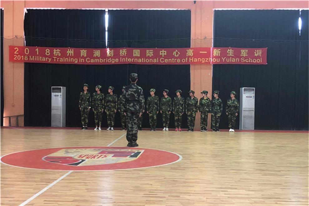 杭州育澜剑桥国际中心军训图集