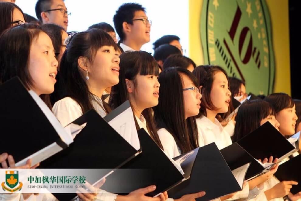中加枫华国际学校活动图集