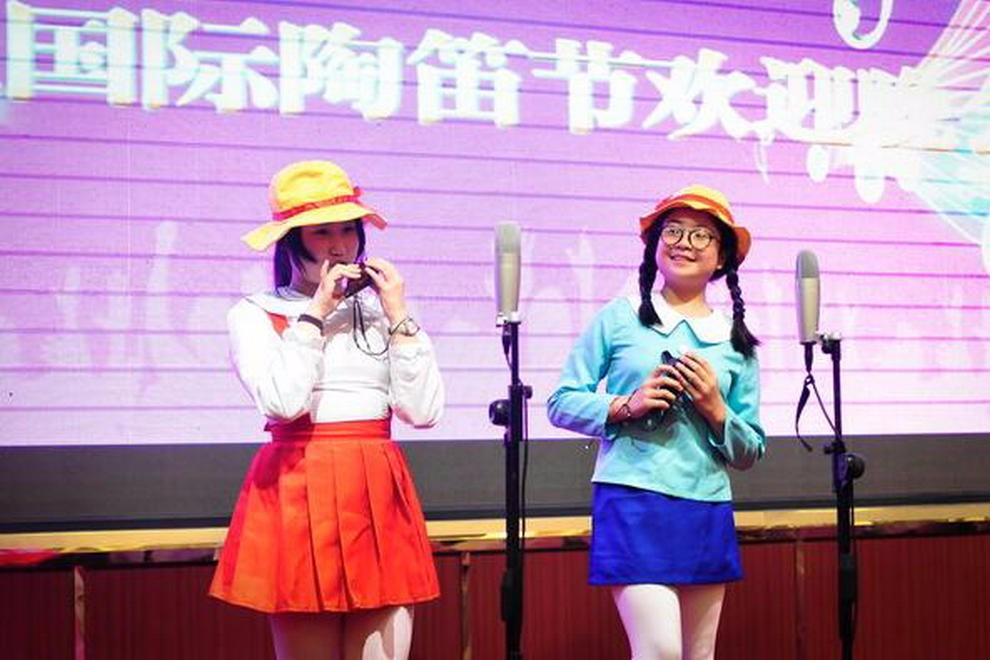 上海外国语大学西外外国语学校风雅国际陶笛节活动图集