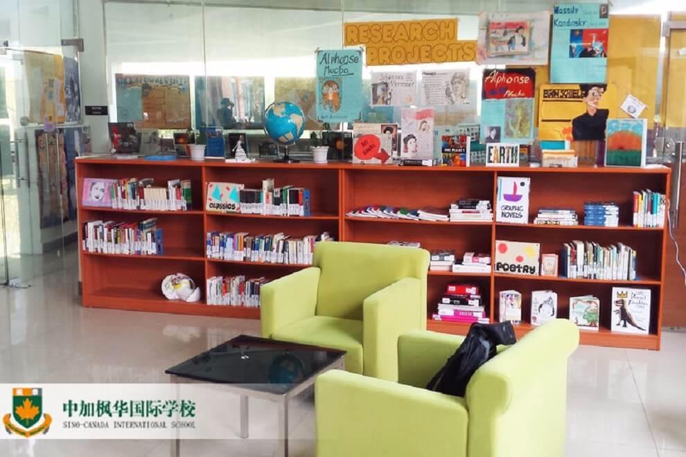 中加枫华国际学校图书馆图集