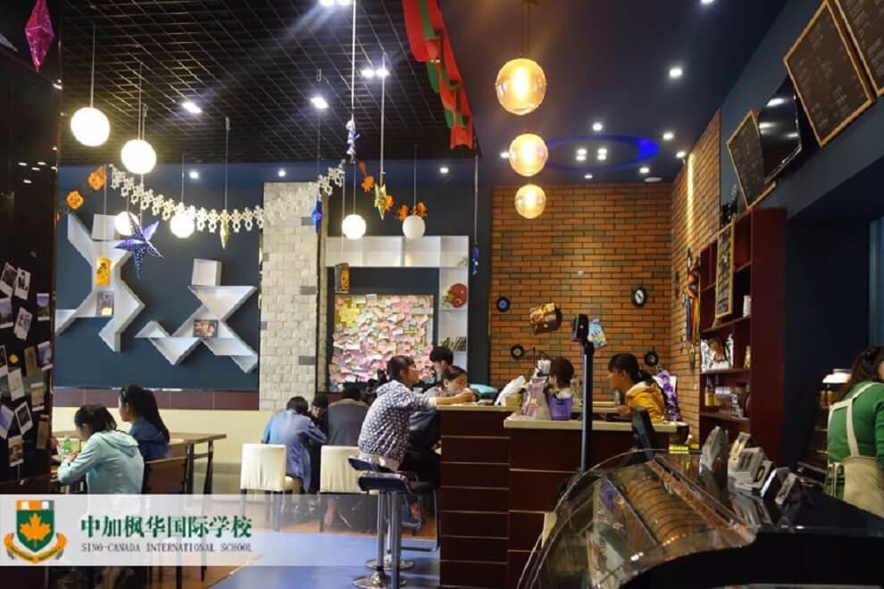 中加枫华国际学校休闲区图集
