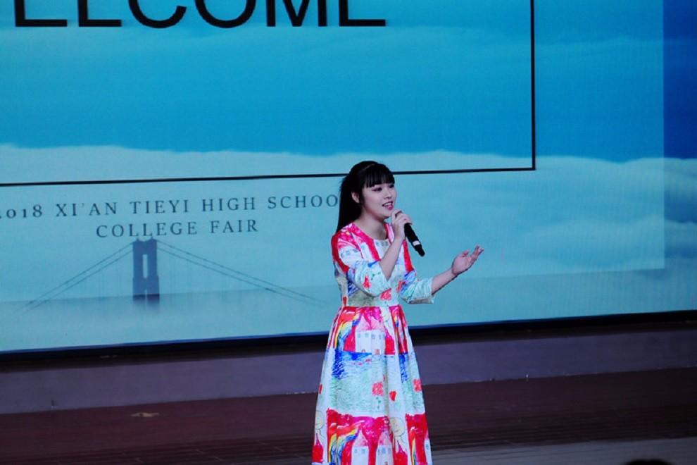 西安铁一中国际教育展活动图集