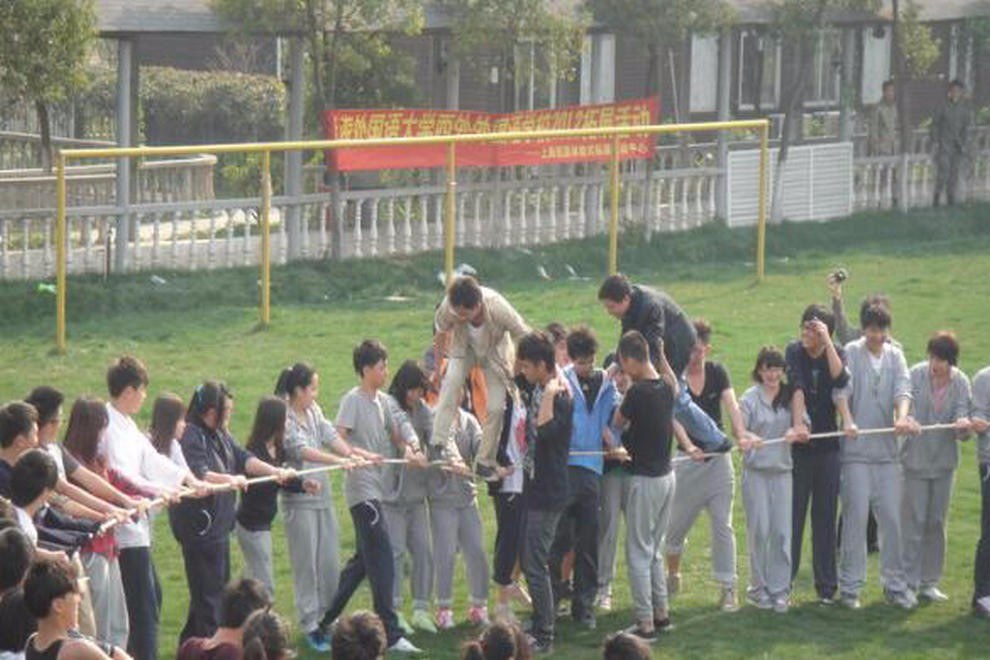 上海外国语大学西外外国语学校拓展活动图集