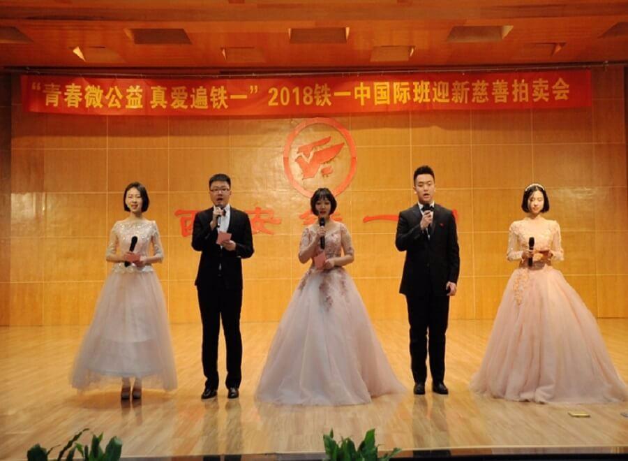 西安铁一中国际班2018迎新年慈善拍卖晚会活动图集