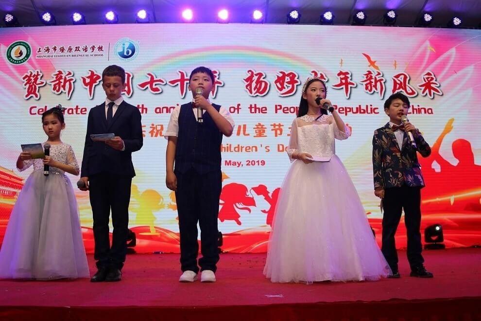 上海市燎原双语学校六一活动图集