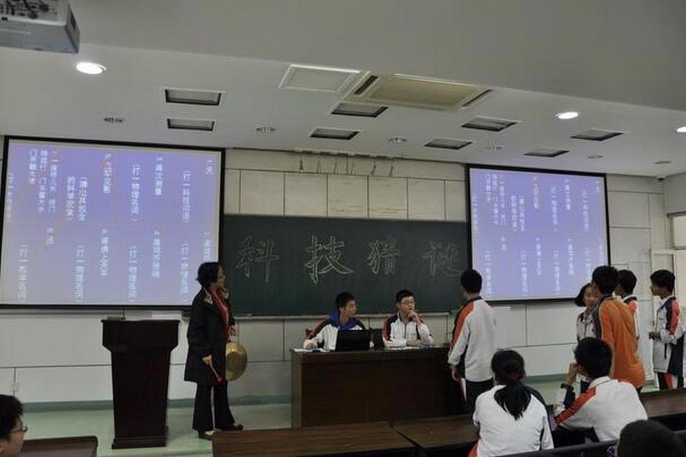 南京外国语学校国际部多媒体教室图集