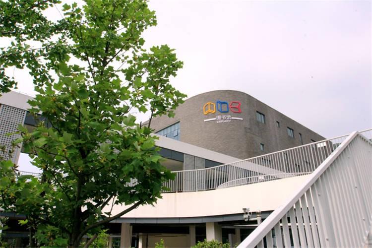 宁波滨海国际合作学校建筑图集