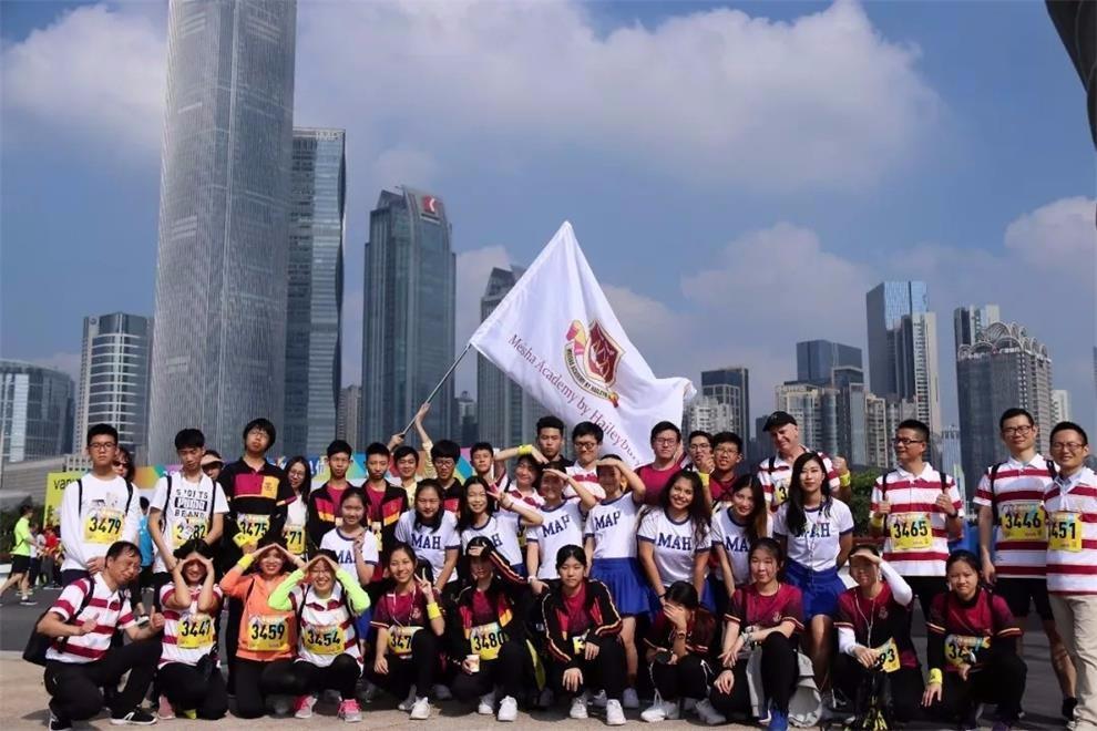 广州梅沙黑利伯瑞书院城市乐跑赛活动图集