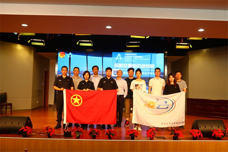 宁波滨海国际合作学校民航知识走进滨海校园活动图集