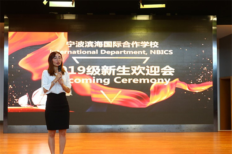 宁波滨海国际合作学校国际部2019年新生欢迎会图集
