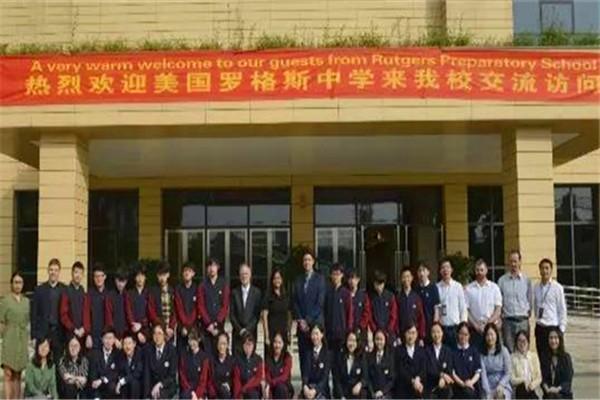 美国罗格斯中学精英团队造访马可波罗国际教育学校活动图集