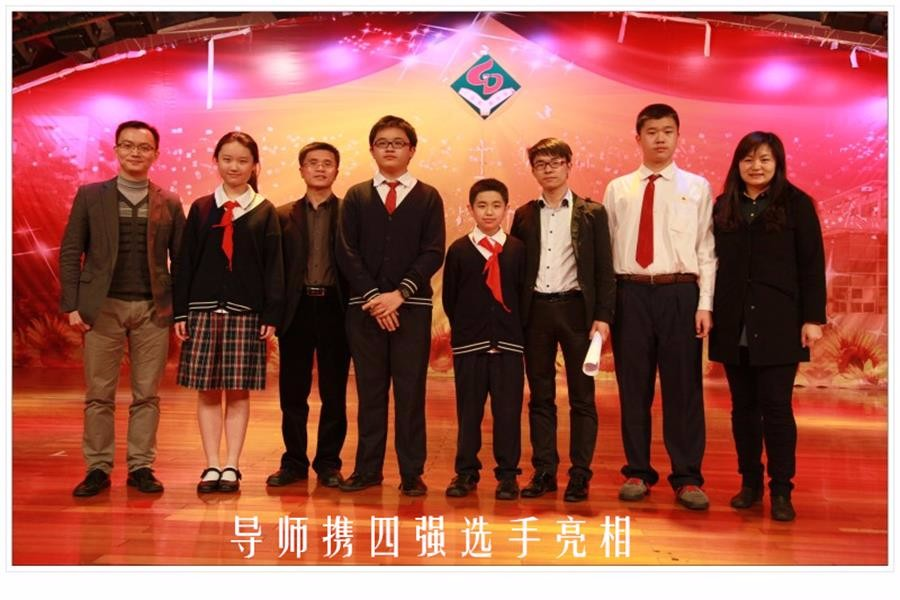 广东实验中学国际课程超级演说家大赛图集