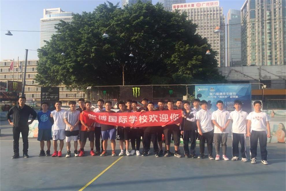深圳哈博学校感恩节图集