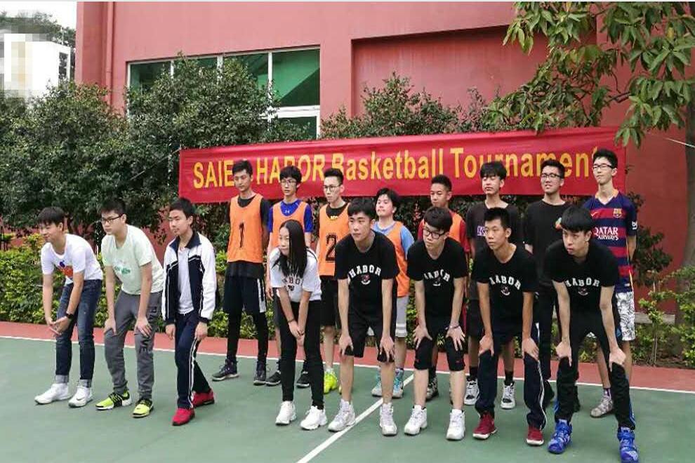 深圳博纳国际学校篮球联谊赛图集