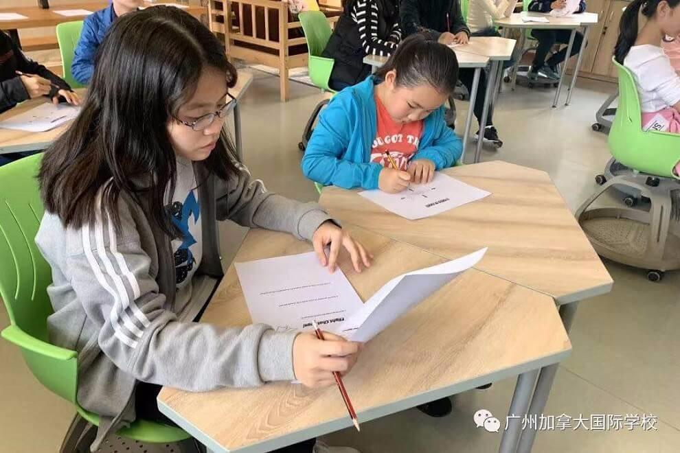 广州加拿大国际学校教学设施图集