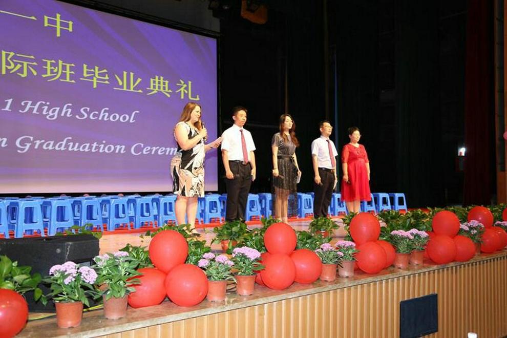 唐山市第一中学中加国际班毕业典礼图集