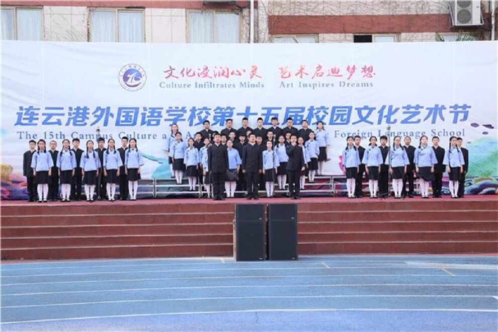 连云港外国语学校国际部艺术节活动图集