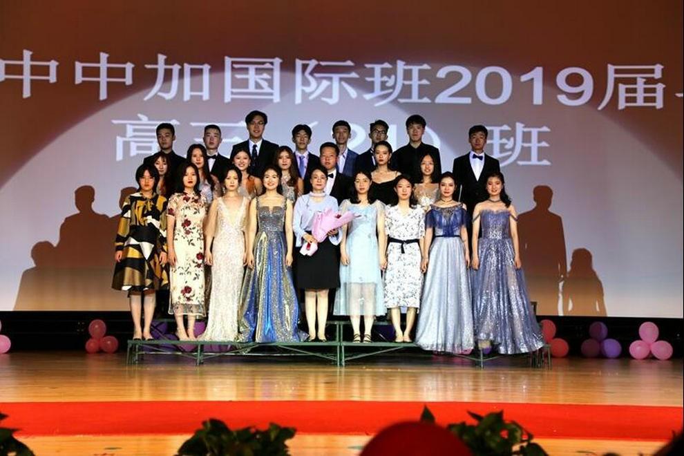 """唐山市第一中学中加国际班""""Grand March-光荣之旅""""图集"""