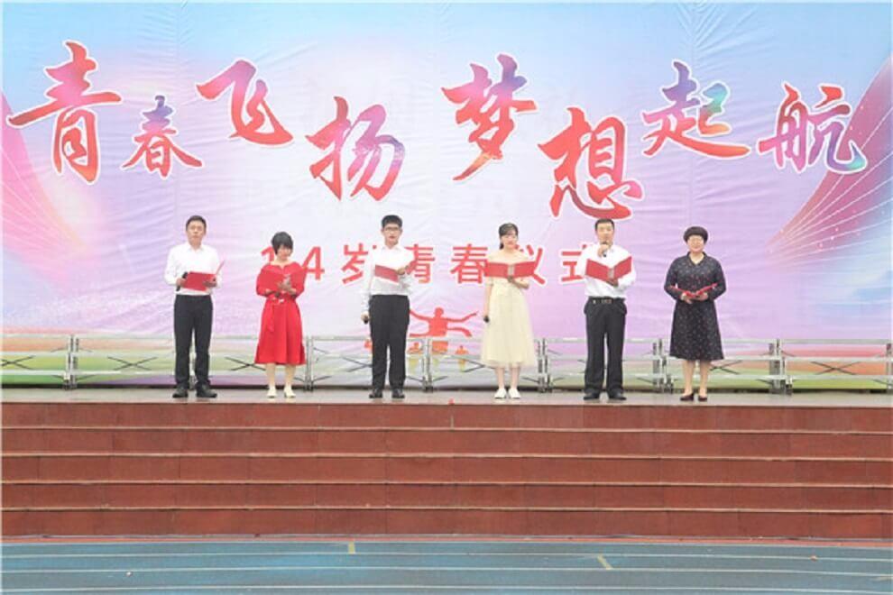 连云港外国语学校国际部致青春活动图集