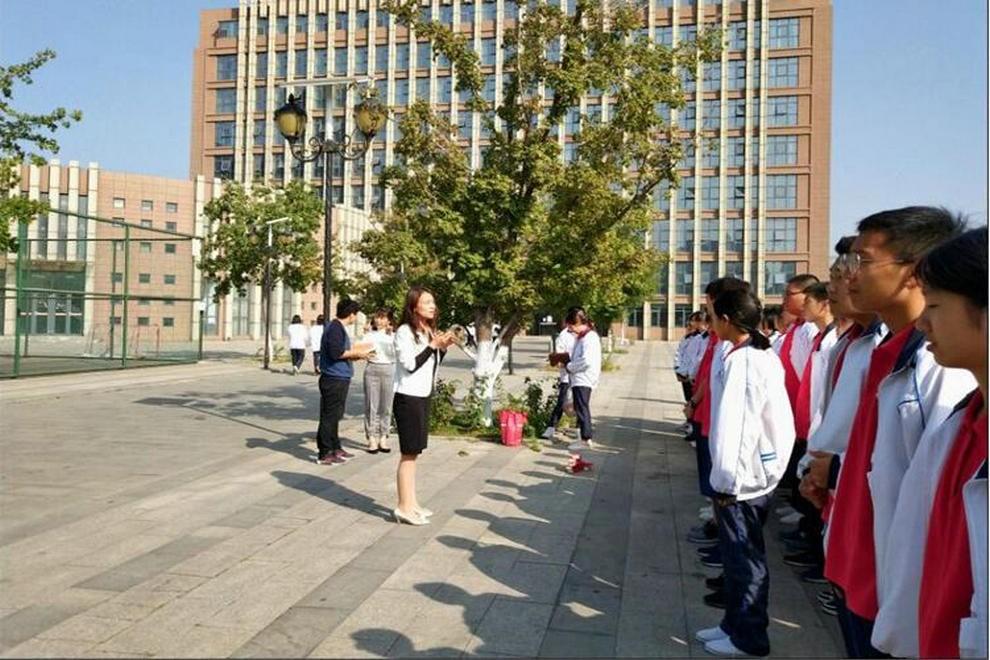 唐山市第一中学中加国际班英语百词竞赛图集