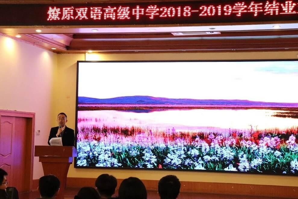 上海市燎原双语学校英文部高中结业仪式图集
