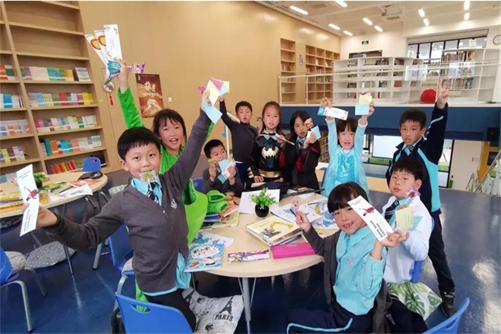 宁波市奉化区诺德安达学校阅读周活动图集