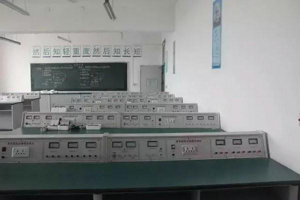 西安博爱国际学校教学设施图集