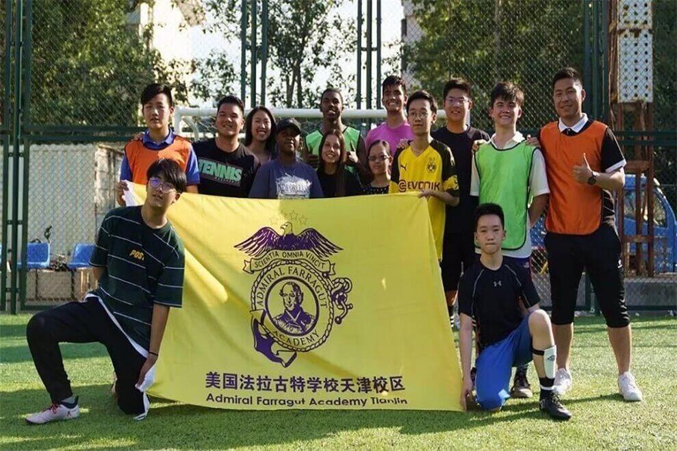 美国住宿学生来访法拉古特天津校区活动图集