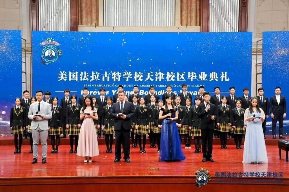法拉古特2019届毕业典礼活动图集