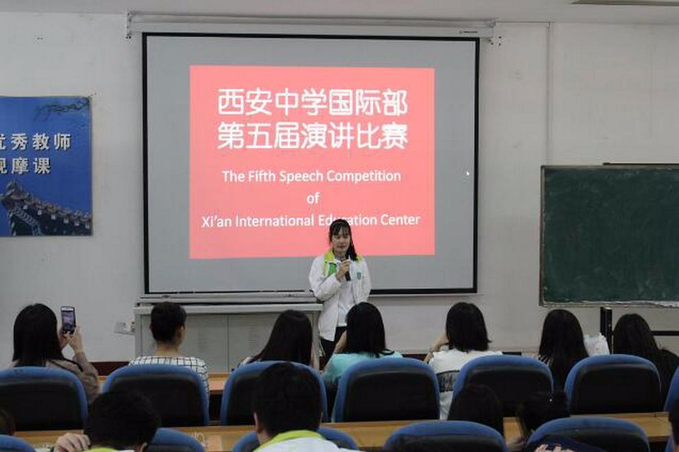 陕西省西安中学国际部第五届英文演讲比赛图集