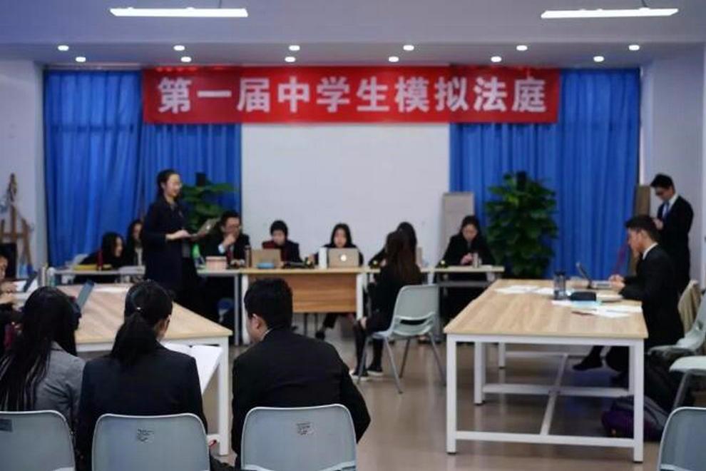 瑞得福国际学校模拟法庭竞赛活动图集