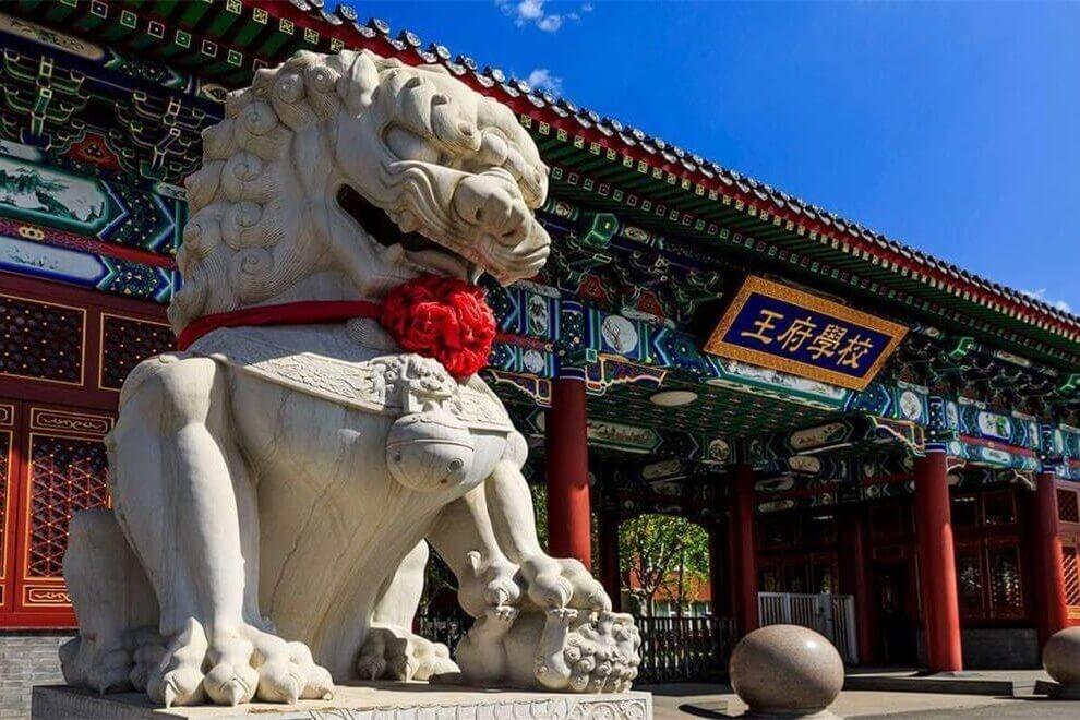北京王府学校校园风景图集