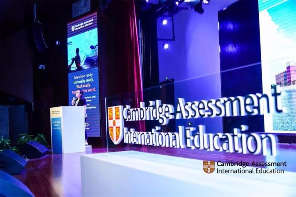 天津大学A-Level国际教育中心剑桥国际东亚区学校大会活动图集