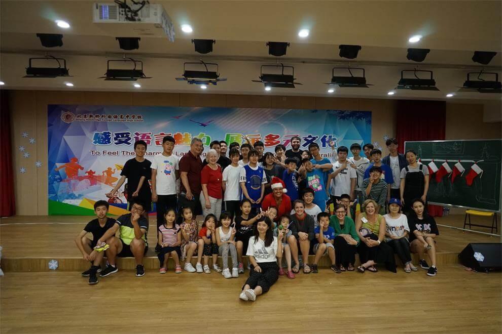 北京新桥外国语高中学校夏令营图集