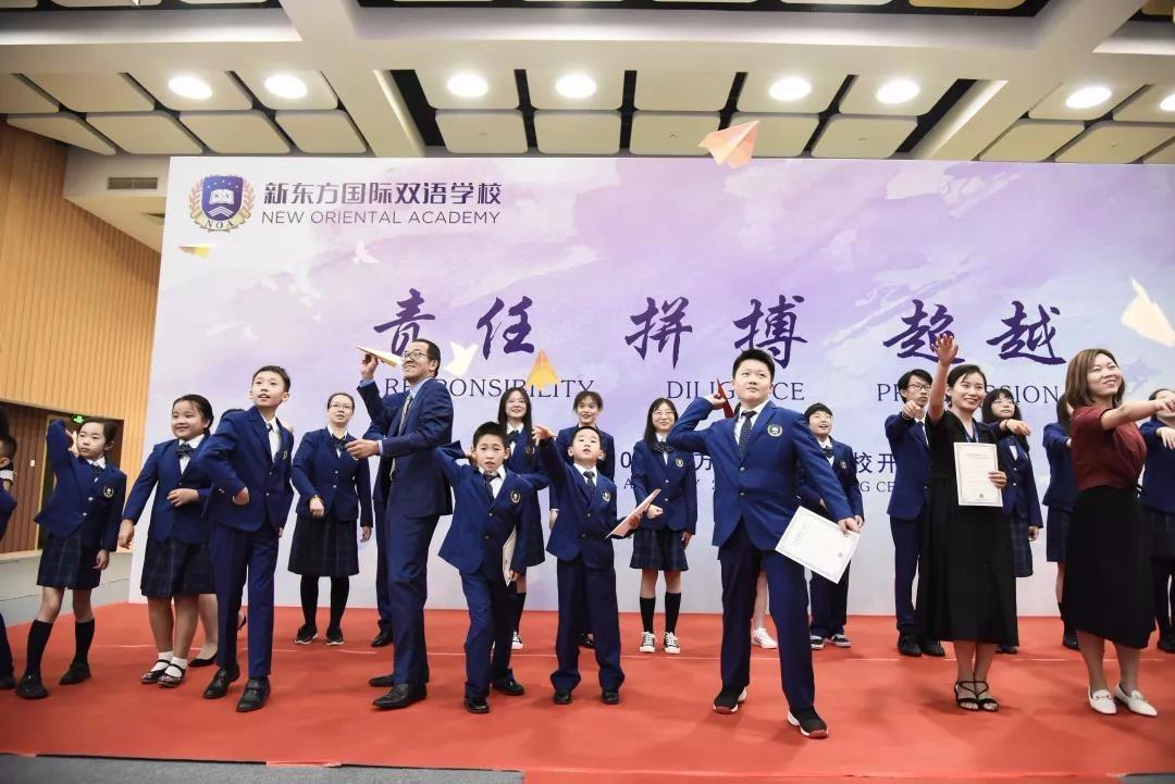 新东方国际双语学校开学典礼图集