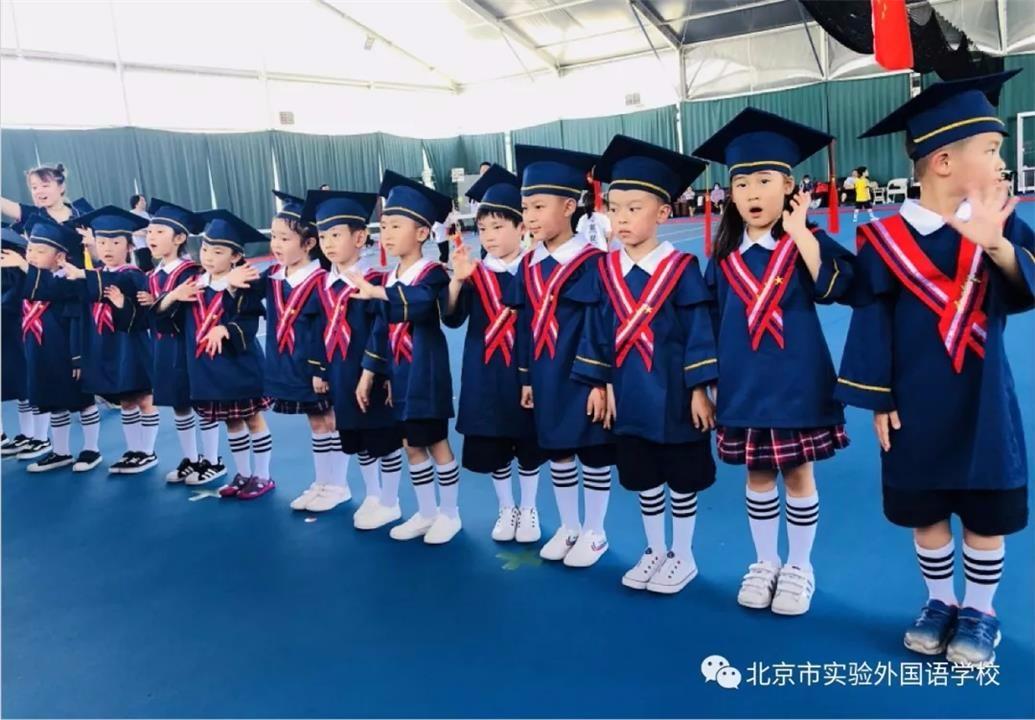 北京市实验外国语学校亲子运动会图片1