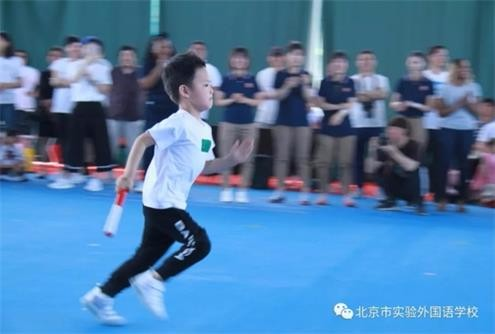 北京市实验外国语学校亲子运动会图片4