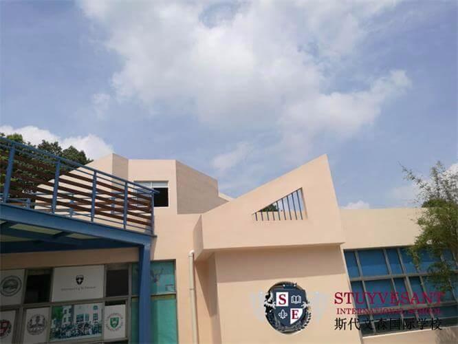 上海斯代文森国际学校学校建筑图集