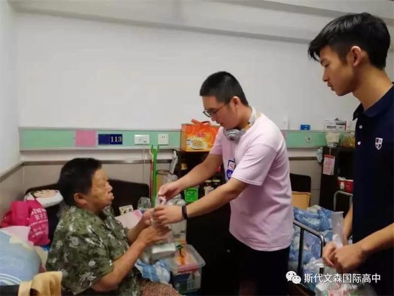 上海斯代文森国际学校走进敬老院活动图集