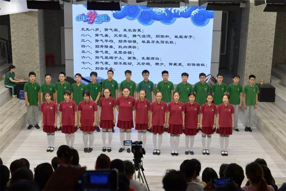 北京中杉学校夏季展示会活动图集