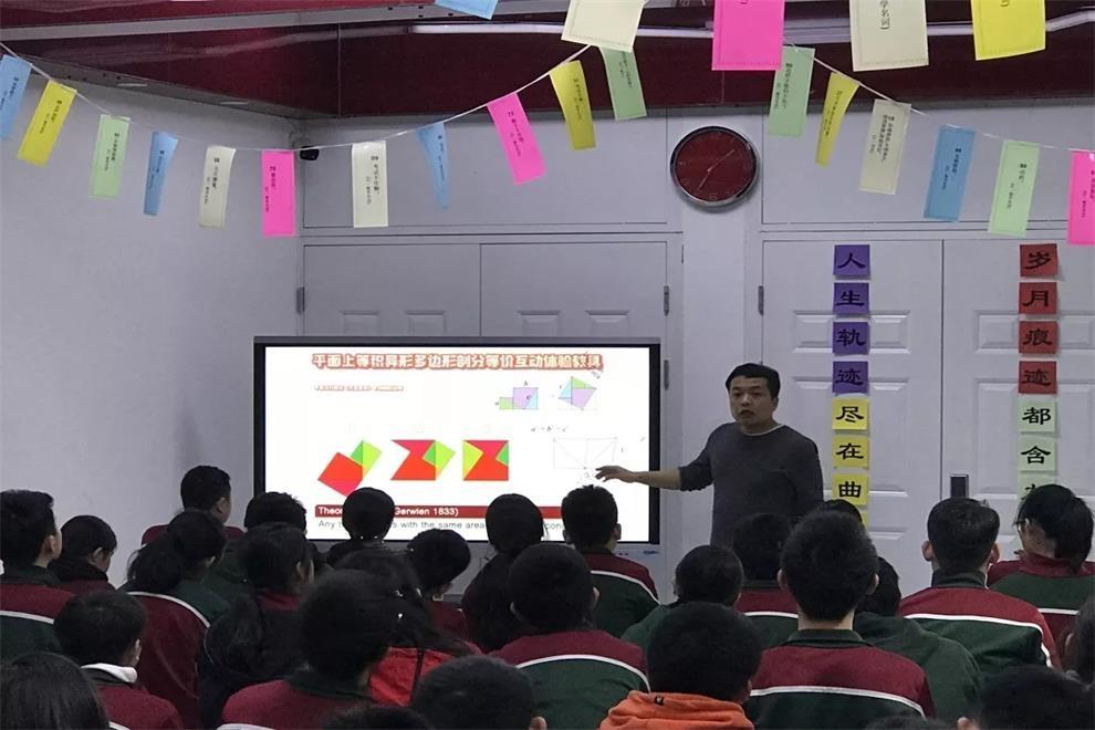 北京中杉学校数学节活动图集