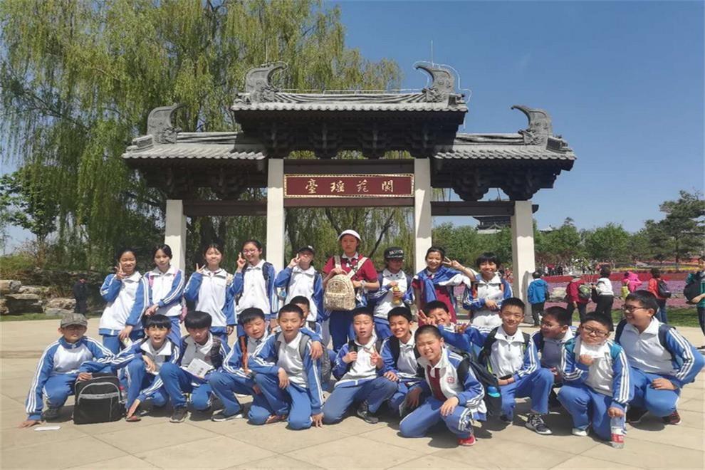 北京拔萃双语学校社会实践活动01