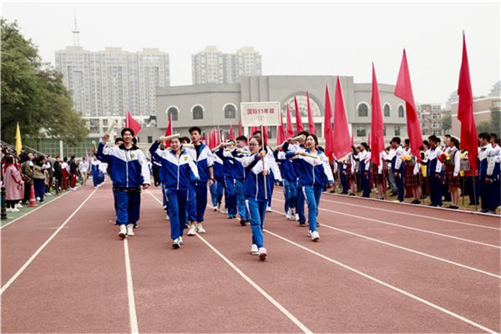 北京潞河国际教育学园运动会图集