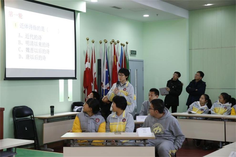 北京市第二中学国际部唐诗大赛图集