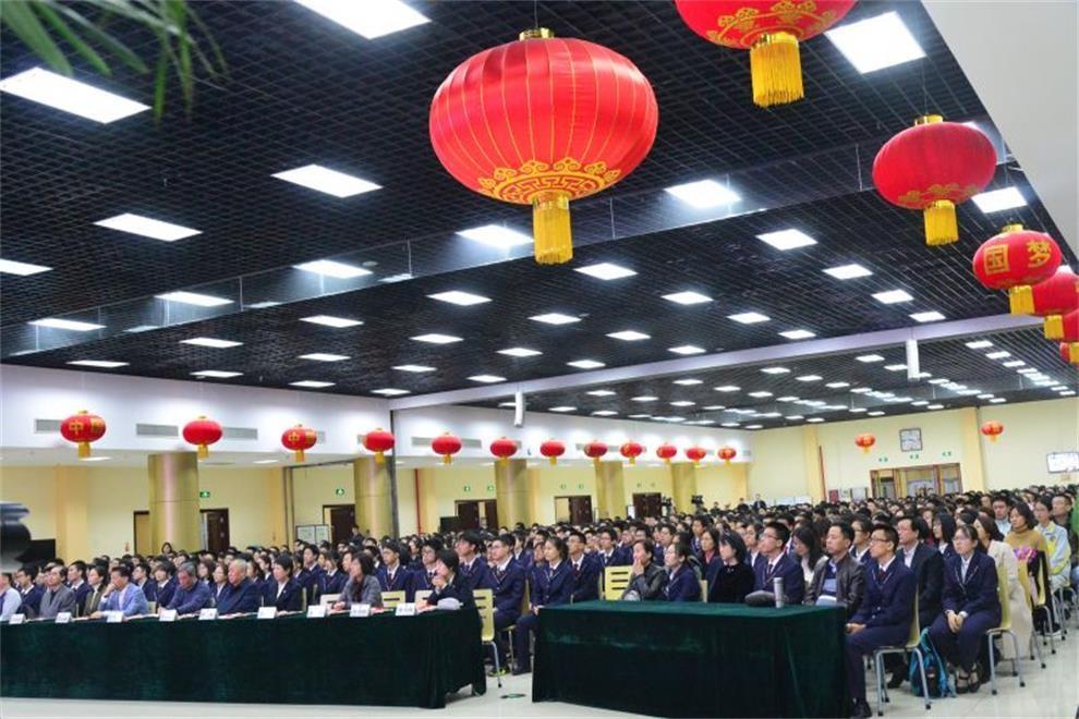 北京市第二中学国际部校庆表彰大会图集