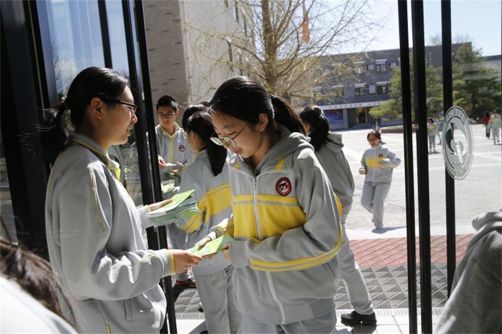 北京市第二中学国际部世界防治结核病日活动图集