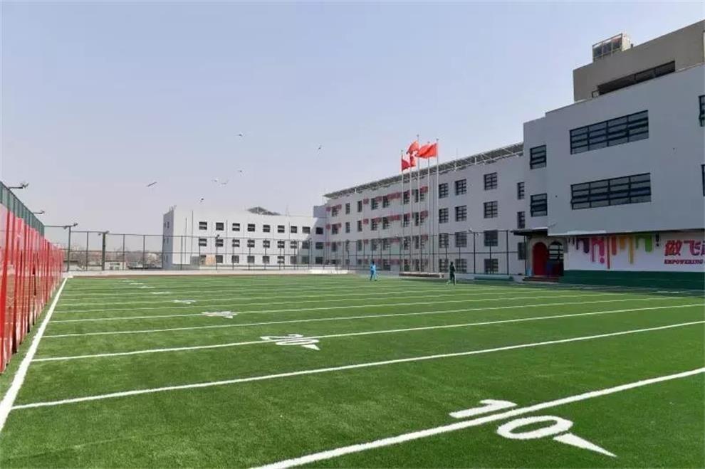 北京中杉学校橄榄球场图集