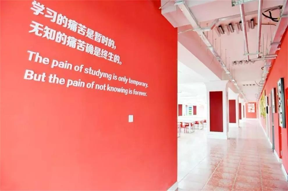 北京中杉学校艺术创作空间图集